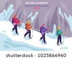 mountaineering winter... | Shutterstock .eps vector #1025866960
