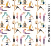 yoga positions characters class ... | Shutterstock .eps vector #1025878984