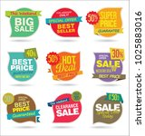 modern sale stickers and tags... | Shutterstock .eps vector #1025883016