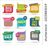 modern sale stickers and tags... | Shutterstock .eps vector #1025883019