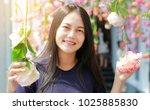 beautiful young asian woman... | Shutterstock . vector #1025885830