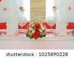 luxury table setting for... | Shutterstock . vector #1025890228