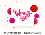 Woman S Day Text Design With...