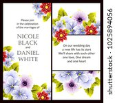 vintage delicate invitation... | Shutterstock . vector #1025894056