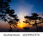 sunrise at nok an cliff ... | Shutterstock . vector #1025901574