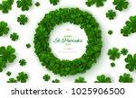 saint patrick's day round frame ...   Shutterstock .eps vector #1025906500