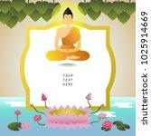 buddha sitting under bodhi tree ... | Shutterstock .eps vector #1025914669