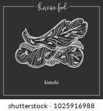 delicious vegetarian kimchi... | Shutterstock .eps vector #1025916988