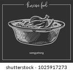 nutritious samgyetang in deep... | Shutterstock .eps vector #1025917273