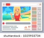 popular cute teen girl leading... | Shutterstock . vector #1025933734