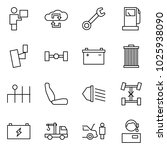 flat vector icon set   courier... | Shutterstock .eps vector #1025938090