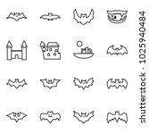 flat vector icon set   bat... | Shutterstock .eps vector #1025940484