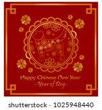chinese new year design | Shutterstock .eps vector #1025948440
