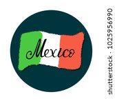 vector lettering country name... | Shutterstock .eps vector #1025956990