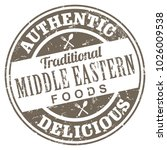 middle eastern foods stamp | Shutterstock .eps vector #1026009538