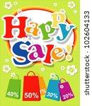 vector summer sale design...   Shutterstock .eps vector #102604133