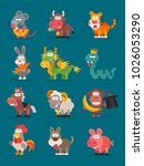 12 Animals Chinese Zodiac....