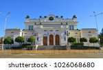 sofia bulgaria september 17 ... | Shutterstock . vector #1026068680