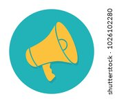 flat icons for megaphone vector ... | Shutterstock .eps vector #1026102280