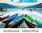 colourful boats at shore of...
