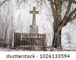 old stone made cross with jesus ... | Shutterstock . vector #1026133594