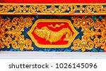 phra that doi tung temple ... | Shutterstock . vector #1026145096
