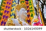 phra that doi tung temple ... | Shutterstock . vector #1026145099