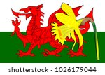 the national dragon flag of... | Shutterstock . vector #1026179044