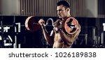 very power guy   bodybuilder ... | Shutterstock . vector #1026189838