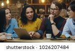 diverse group of colleagues has ... | Shutterstock . vector #1026207484