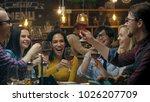 diverse group of friends...   Shutterstock . vector #1026207709
