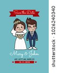 wedding invitation greeting... | Shutterstock .eps vector #1026240340