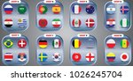 vector flags of the country.... | Shutterstock .eps vector #1026245704