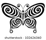 Ornamental Butterfly. Isolated...