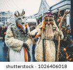 moscow  russia  february 2017 ... | Shutterstock . vector #1026406018