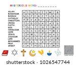 game for children  religion... | Shutterstock . vector #1026547744