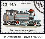 cuba   circa 1980  a stamp... | Shutterstock . vector #1026570700