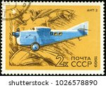 Small photo of Ukraine - circa 2018: A postage stamp printed in USSR show Tupolev ANT-2 1924. Icarus. The ANT-2 was first all-metal aircraft. Series: Development of Soviet Civil Aviation. Circa 1969.