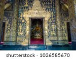 luang prabang  lao   october 24 ... | Shutterstock . vector #1026585670