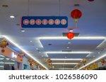 ipoh  perak  malaysia   15...   Shutterstock . vector #1026586090
