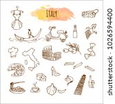 hand drawn italian cuisine.... | Shutterstock .eps vector #1026594400