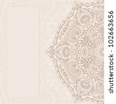 vintage ornamental background... | Shutterstock . vector #102663656
