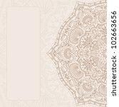 vintage ornamental background... | Shutterstock . vector #102663656