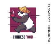 funny cartoon panda takes an... | Shutterstock .eps vector #1026693766