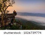 phu e lerd  landscape sea of... | Shutterstock . vector #1026739774