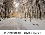winter park with trees covered... | Shutterstock . vector #1026746794
