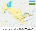 uzbekistan  map and flag   high ... | Shutterstock .eps vector #1026756460