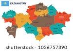 kazakhstan map and flag   high... | Shutterstock .eps vector #1026757390