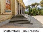 yazd  iran   may 5  2015 ... | Shutterstock . vector #1026761059