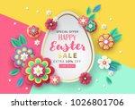 easter holiday banner design... | Shutterstock .eps vector #1026801706